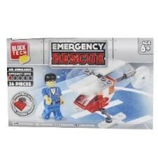 Block Tech Emergency Rescue টয় ফর কিডস