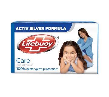 Lifebuoy Care Soap Bar 100g (67431171)