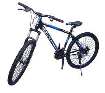 "Hurricane 26"" Bicycle - Black & Sky Blue"