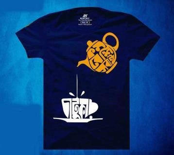 Menz Half Sleeve Cotton T-shirt