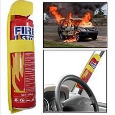 Speedwav Fire Extinguisher