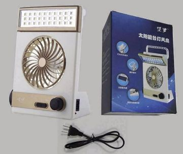 4 in 1 Fan with light and power bank