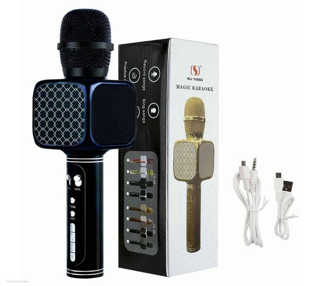 YS-05 Microphone Sound Changing মাইক্রোফোন ওয়্যারলেস ব্লুটুথ কানেকশান Connection Mobile Phone কারাওকে মাইক্রোফোন বাংলাদেশ - 1151485