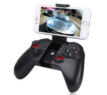 Rechargeable Bluetooth Gamepad
