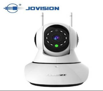 V380 Dual Antenna Wifi Camera in BD