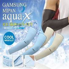Mipan Aqua-X. Ice স্কিন + UV-Cut হাত মুজা