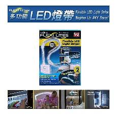 Flexible LED Light - 2 Strips