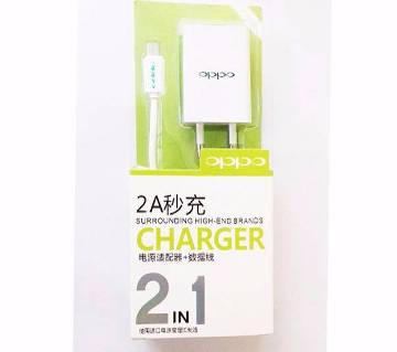 Fast Charging Micro-USB Wall Charger For Oppo