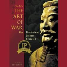 The Art of War (সুলভ সংস্করণ)
