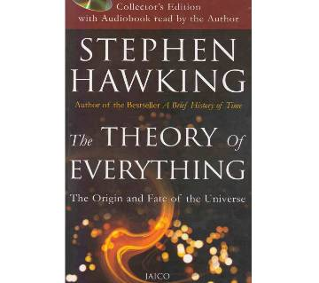 The Theory of Everything (Paperback Version)