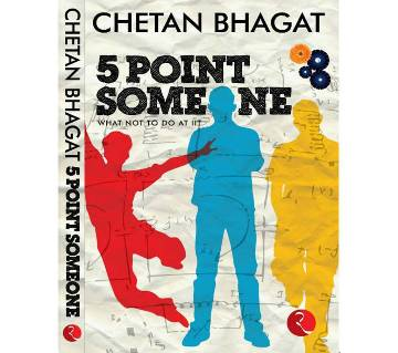 Five Point Someone (Paperback Version)