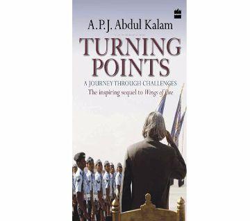 Turning Points (সুলভ সংস্করণ)