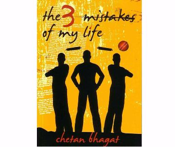 The 3 Mistakes of my Life (সুলভ সংসকরণ)