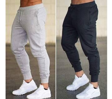 Combo of 2 Slim-Fit Sweatpants