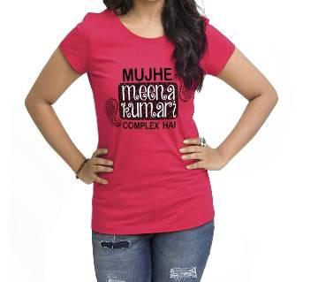 Ladies Stitched Cotton T-Shirt
