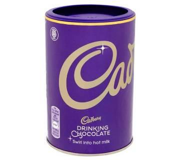 Cadbury ড্রিঙ্কিং চকলেট - 250 গ্রাম