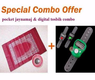 pocket Jaynamaj+ electric Tasbih combo offer