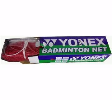 Yonex badminton net(Copy)