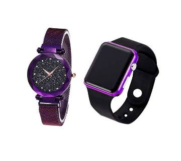 WATCH COMBO FOR COUPLE - Purple