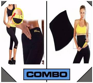 Hot shaper slimming pant and belt combo