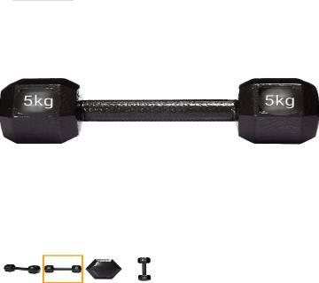 5kg black dumbbell