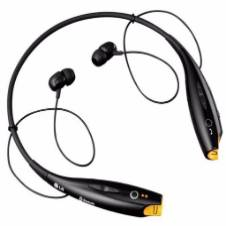 LG wireless storio headset copy
