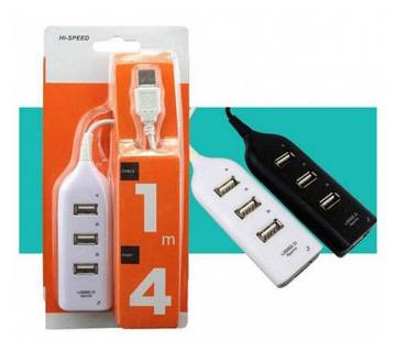 4 In 1 USB হাব