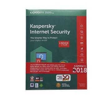 Kaspersky Internet Security 2018 - 1 User - 1 Year