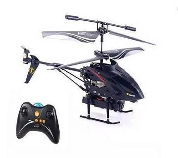 Remote controle helicopter with adapter