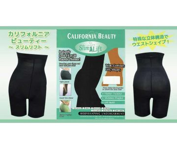 Slim N lift Belt Slimming Vast Belt