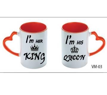 King Queen valentine love couple mug - 2019