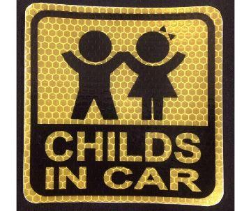 """CHILDS IN CAR"" কার স্টিকার"