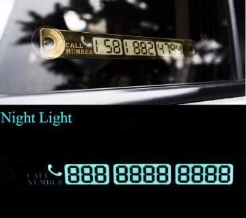 Car parking number plate
