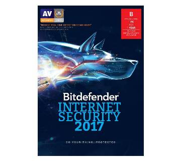 Bitdefender ইন্টারনেট সিকিউরিটি 2017