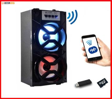 Bluetooth Box Speaker MS-147BT