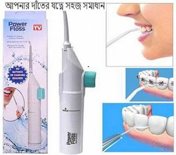 Power Floss Teeth Cleaner