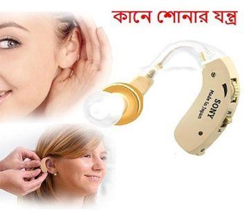 Sony Hearing Aid