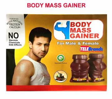 Body Mass Gainer