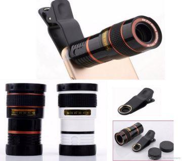 Mobile Telephoto Lens 8X Zoom