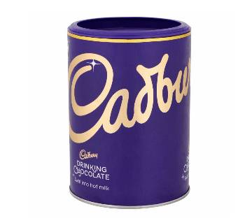 Cadbury Drinking Chocolate Powder 250 gms