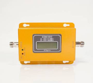 mobile signal repeater STG900