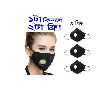 buy 1 mask get 2 free