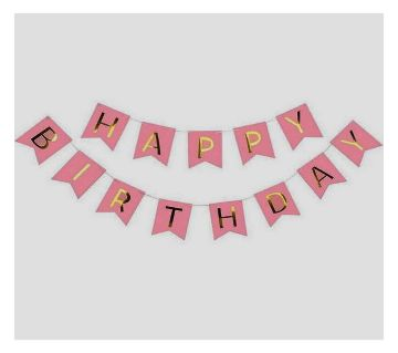 Pink & Gold Happy Birthday 13 paper flags Glitter Banner (length 8.2ft+6.6 ft)