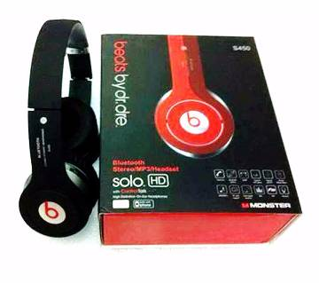 Beats By Dr.dre S450 Solo Wireless Headset (Copy)