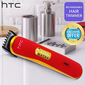HTC Rechargeable Trimmer