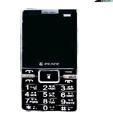 Peace D516 4 sim mobile