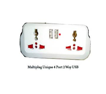 Multiplug Unique 4 Port 2 Way USB