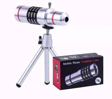 18X zoom telescope camera lens