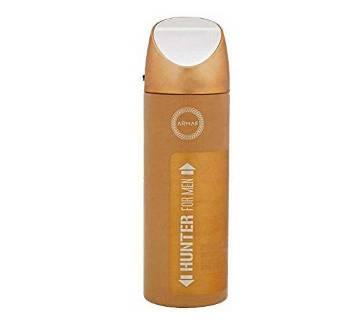 Armaf Hunter Deodorant Spray For Men - 200ml - UAE
