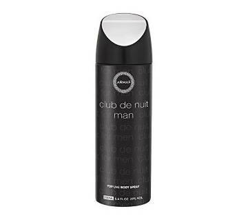 Armaf Club De Nuit Men perfume Body Spray - 200ml - UAE